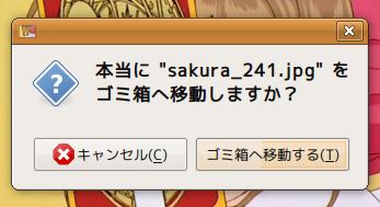 sakura241