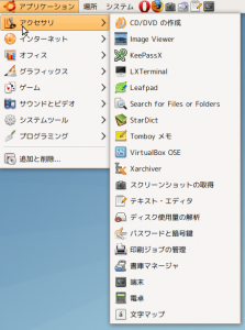 lxde_menu