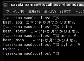 no_app