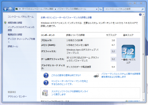 windows7rank