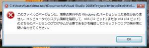 32bit_test