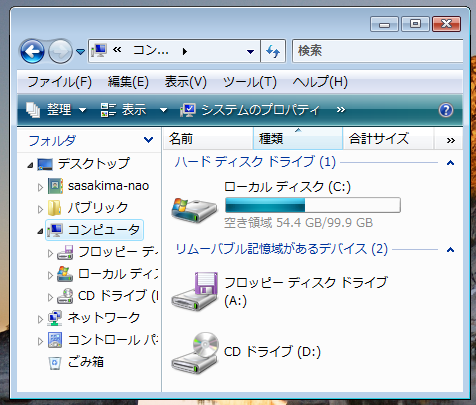 Vista_HDD