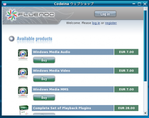 codec_buy