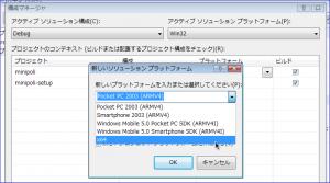 select_x64