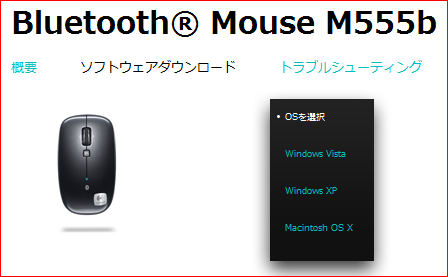 mouse_driver