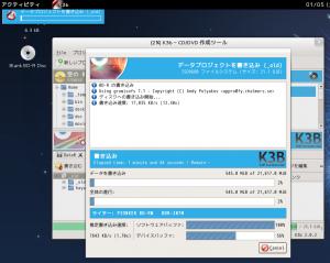 k3b_jp