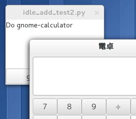 g_idle_add2