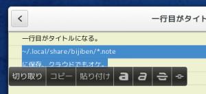 bijiben002