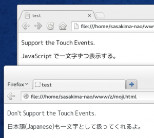 touch_event
