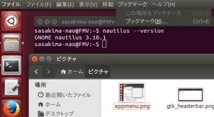 menubar_ubuntu