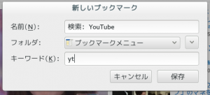 firefox_youtube_search
