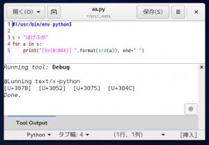 python_ord