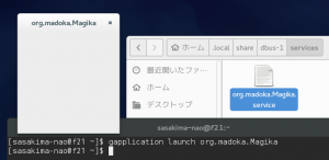 dbus_launch