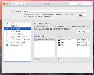 mac_setting