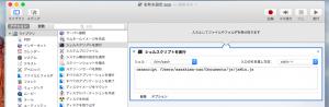 app_create