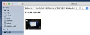photos_app