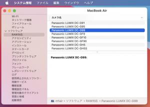 mac_raw